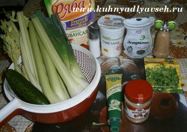 Салат из сельдерея с зеленым гороком