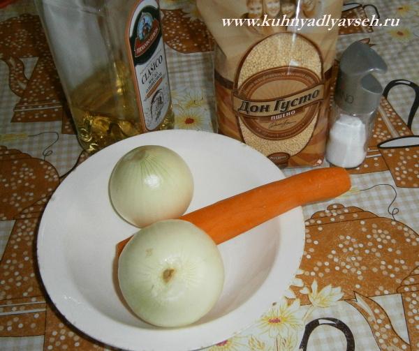 пшенная каша с морковью и луком