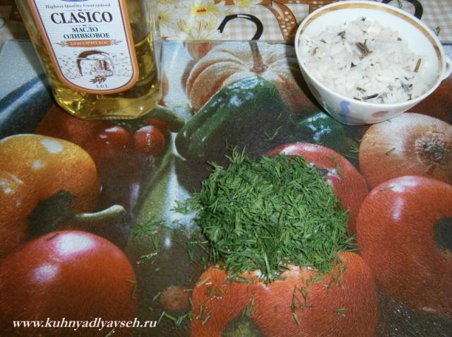 salat-izysk