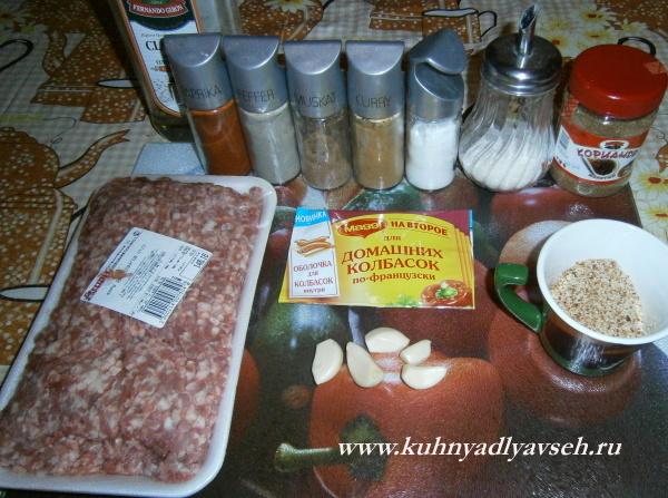 вкусные колбаски в мультиварке
