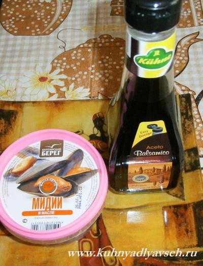 улучшение вкуса мидий в масле бальзамическим уксусос