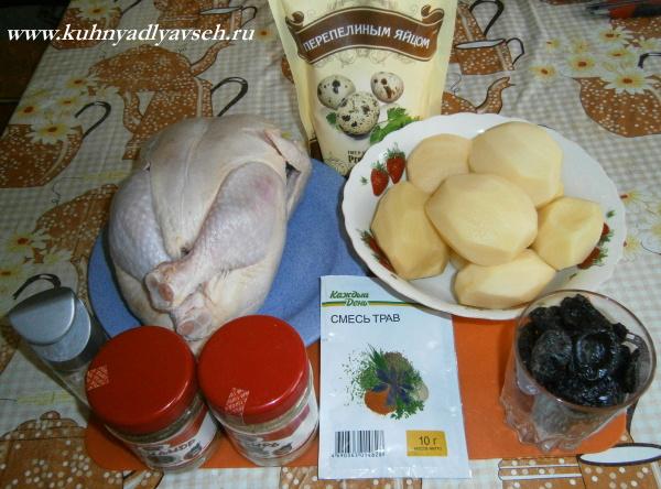 курица с картофелем и черносливом запеченная в духовке