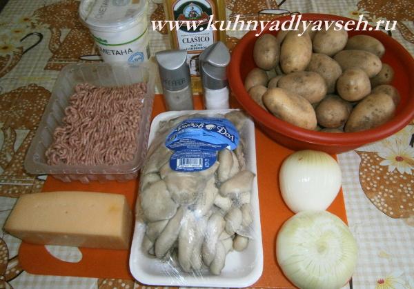 картофельная запеканка с фаршем и грибами