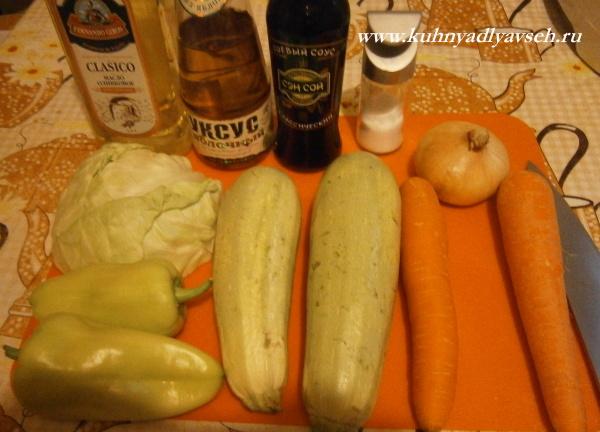 салат витаминный