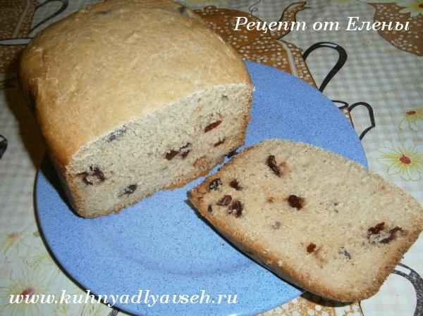 хлеб пшенично-овсяный с клюквой в хлебопечке