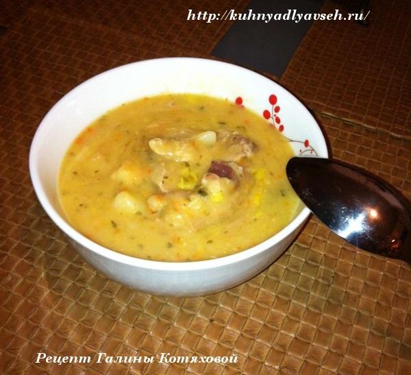 суп гороховый с копченой индейкой
