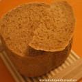 хлеб томатный с цельнозерновой мукой
