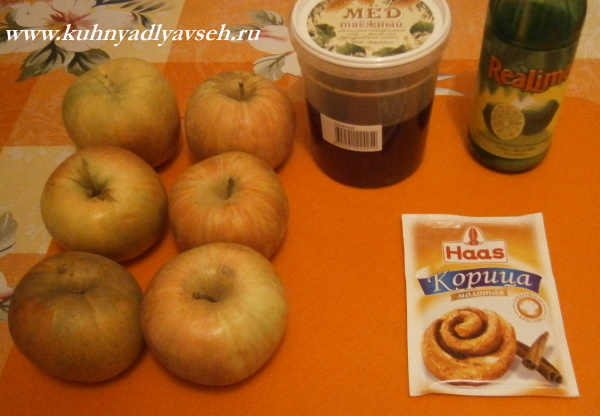 десерт из яблок с медом