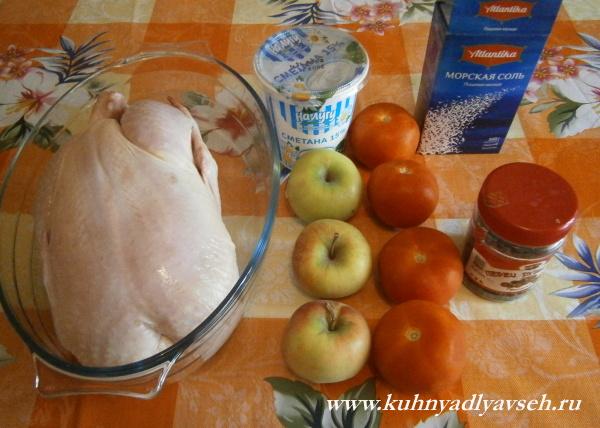 курица с яблоками и помидорами в сметане