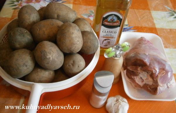 голень индейки тушеная с картофелем