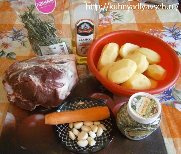 нога ягненка с картофелем