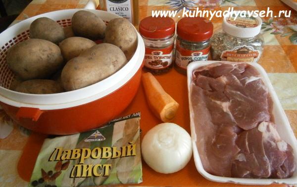 свинина тушеная с картофелем