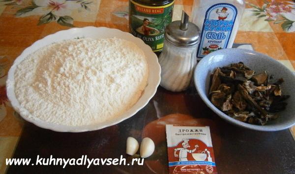 хлеб с грибами