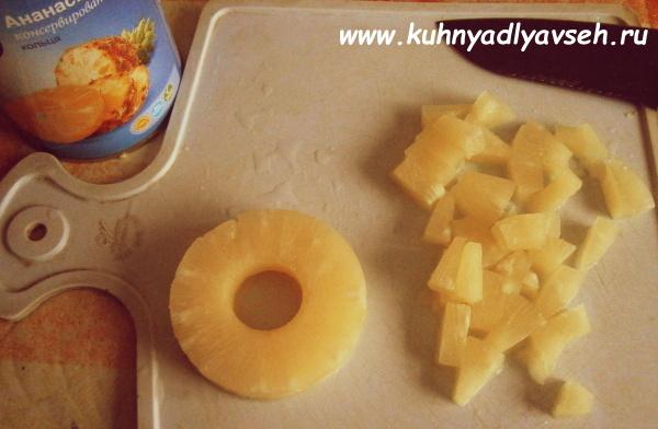 салат из куриной грудки с ананасом