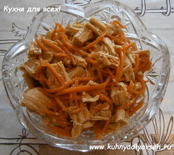 соевая спаржа с морковью