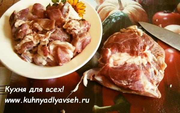 свинина с картофелем и грибами