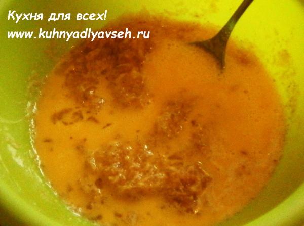 яблочно-апельсиновый десерт