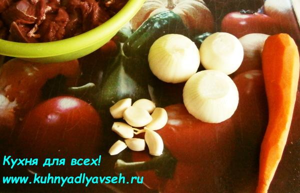 Баранина тушёная с овощами