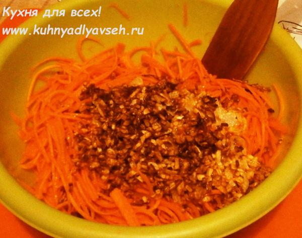 Морковча или морковь по-корейски