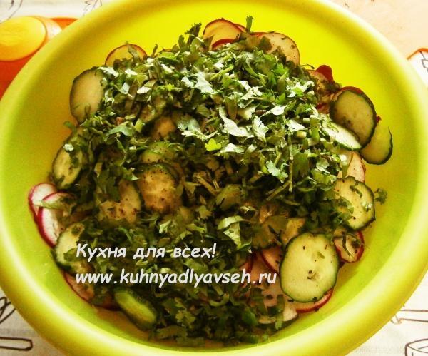 Салат овощной с бальзамиком
