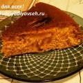Кисельный пирог