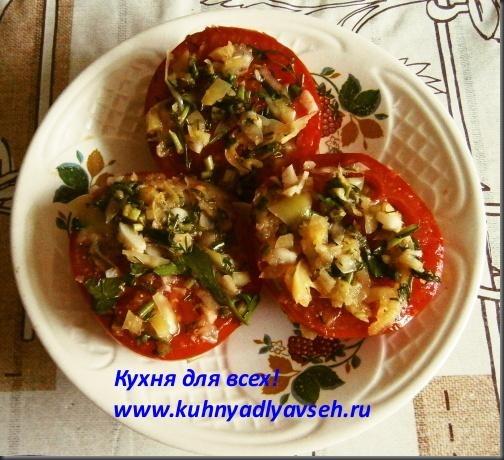zakuska-iz-pomidorov