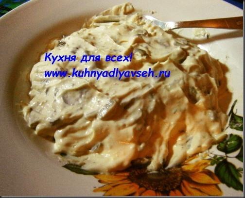 naggetsyi-s-sousom-tartar