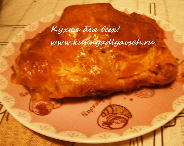 Бедрышки куриные в слоёном тесте