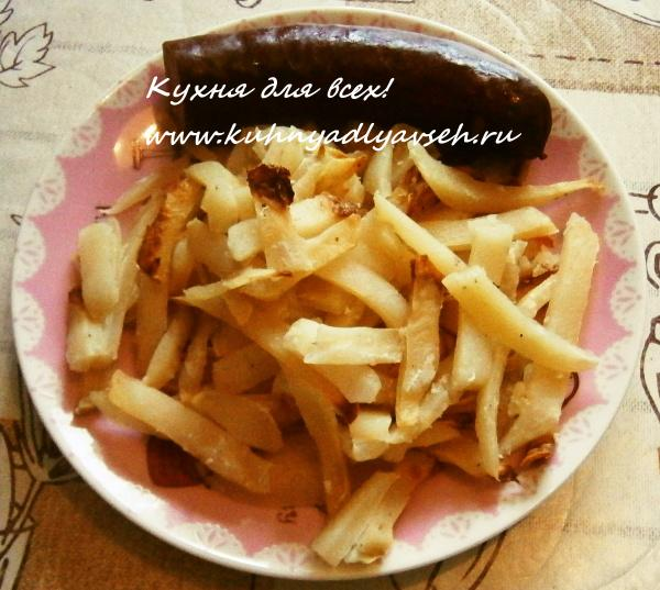 Картофель a la фри в духовке и без масла