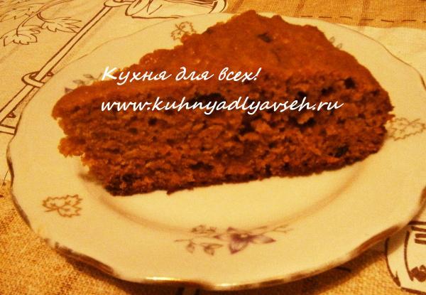 Морковный пирог с финиками и изюмом