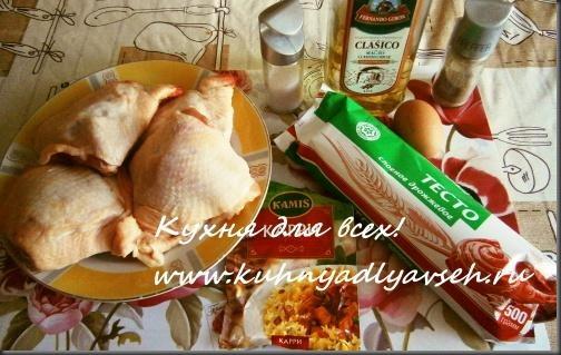 bedryishki-kurinyie-v-sloyonom-teste