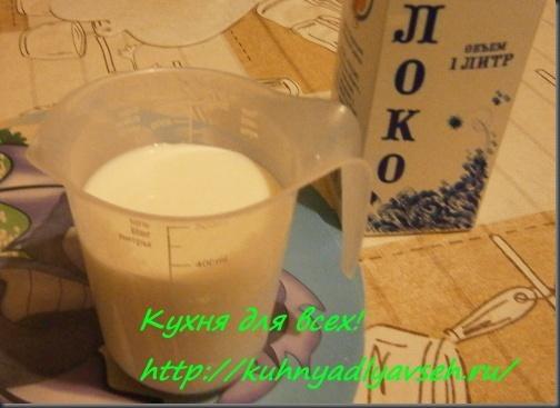 yogurt-v-multivarke-i-bez-zakvaski