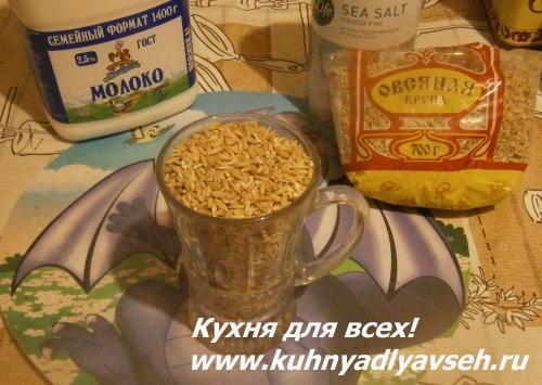 Каша овсяная из цельного зерна в мультиварке
